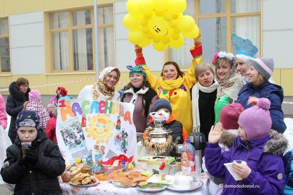 Масленица в Домодедово (7)