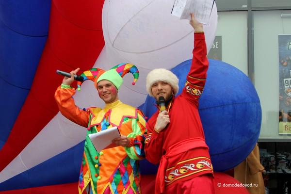 Масленица в Домодедово (4)