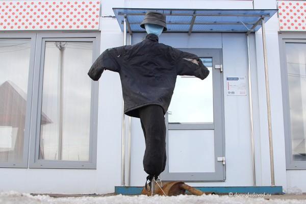 Южное Домодедово