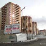 ЖК «Лунный» — новостройка «СМР-Строй» в Домодедово