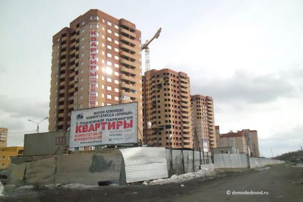 """ЖК """"Лунный"""""""