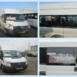 Нелегальные перевозчики выявлены в Новом Домодедово