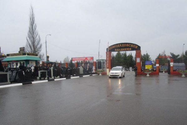 Госадмтехнадзор проверил состояние домодедовских кладбищ