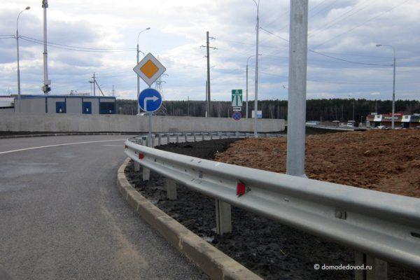 Открытие развязки с М4 в Домодедово