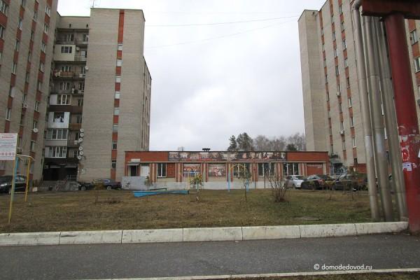 Дома 7/1 и 7/2 по улице Королева в микрорайоне Авиационный.