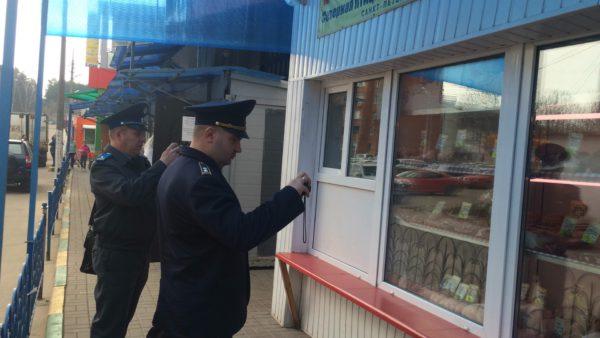 Госадмтехнадзор проверил торговые объекты совместно с ветеринарной службой