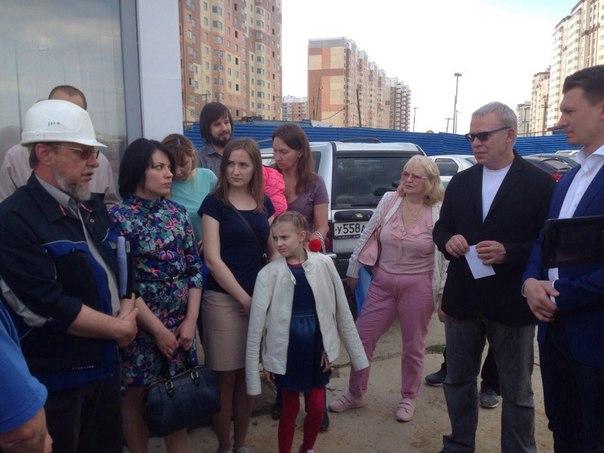 Встреча в Южном Домодедово