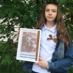 Школьницу не пустили на шествие «Бессмертный полк» из-за джинсов