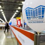 Колледж «Московия» при поддержке аэропорта Домодедово — участник финала WorldSkills Russia
