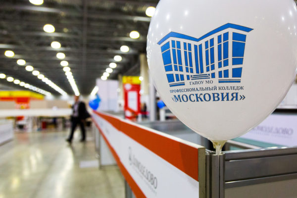 "Колледж ""Московия"" при поддержке аэропорта Домодедово - участник финала WorldSkills Russia"
