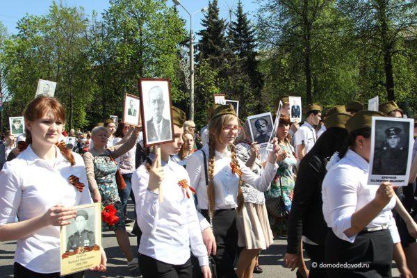 День Победы. Парад в Домодедово (24)