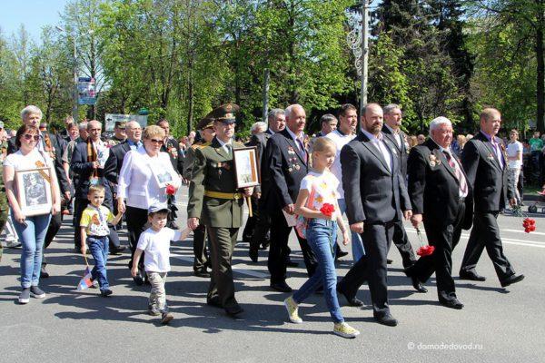 День Победы. Парад в Домодедово (23)