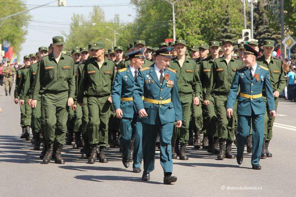 День Победы. Парад в Домодедово (22)