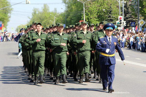 День Победы. Парад в Домодедово (21)