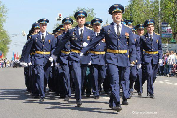 День Победы. Парад в Домодедово (20)