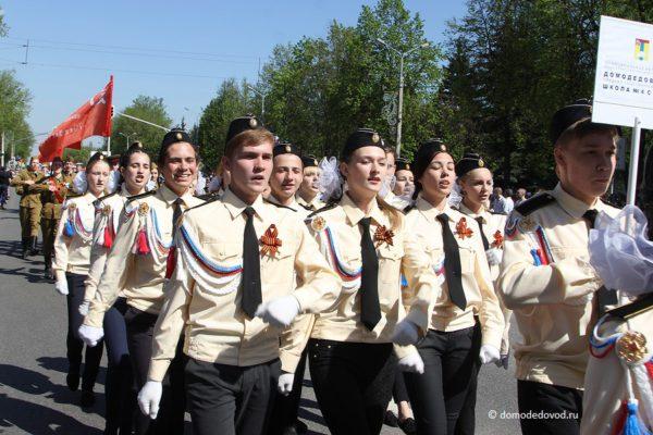 День Победы. Парад в Домодедово (14)