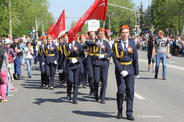 День Победы. Парад в Домодедово (11)