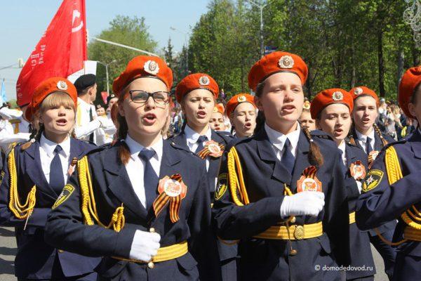 День Победы. Парад в Домодедово (10)