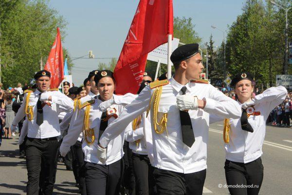День Победы. Парад в Домодедово (9)