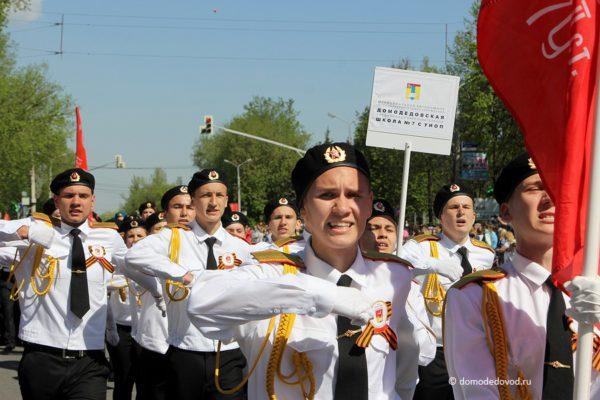 День Победы. Парад в Домодедово (8)