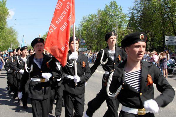 День Победы. Парад в Домодедово (7)