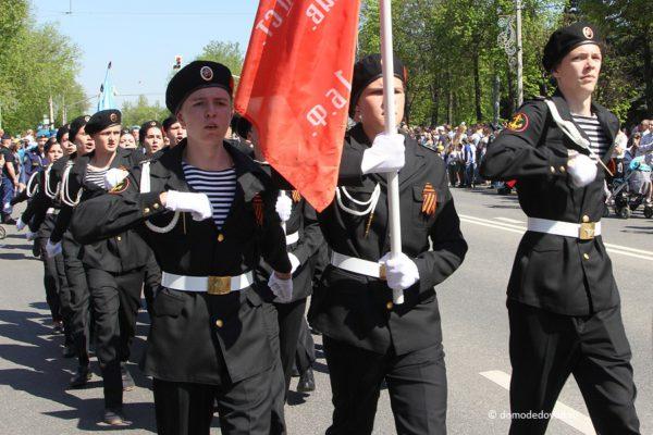 День Победы. Парад в Домодедово (6)