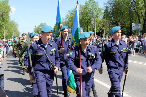День Победы. Парад в Домодедово (5)