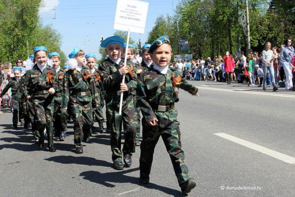 День Победы. Парад в Домодедово (4)