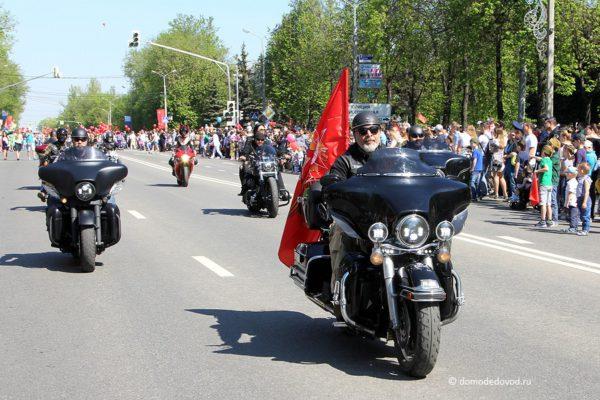 День Победы. Парад в Домодедово (2)