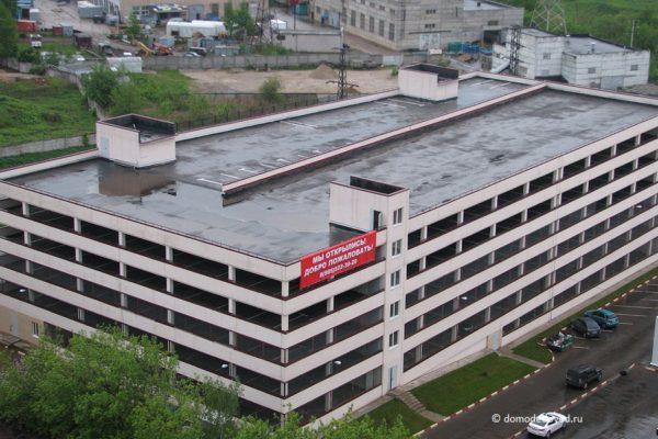 Многоуровневая парковка в Северном микрорайоне Домодедово