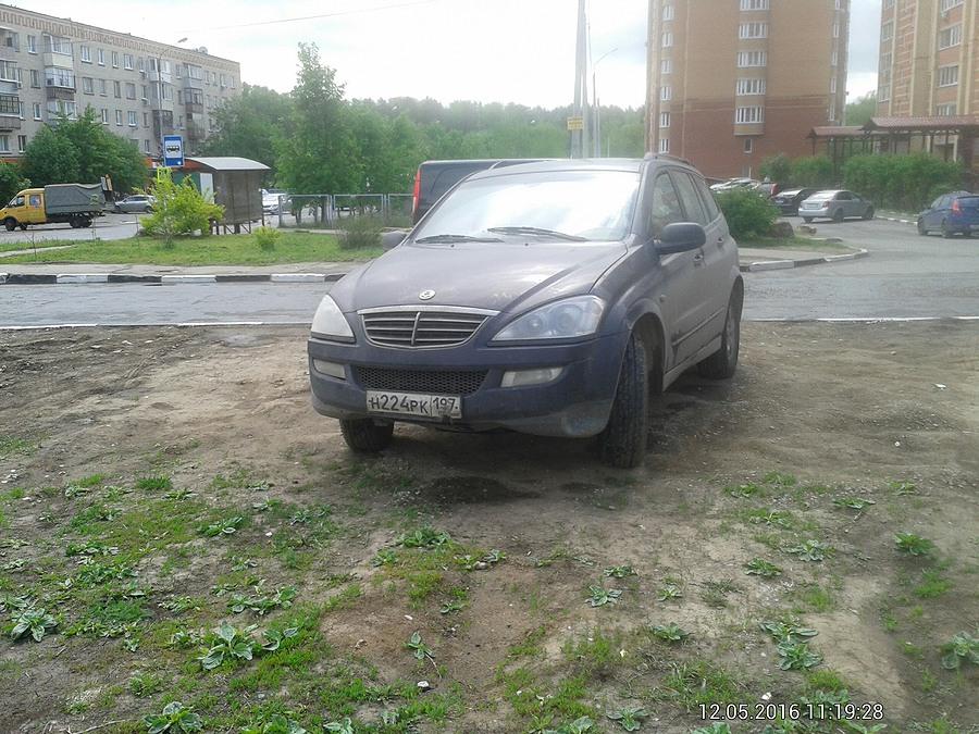 Проблема с парковками в Дружбе