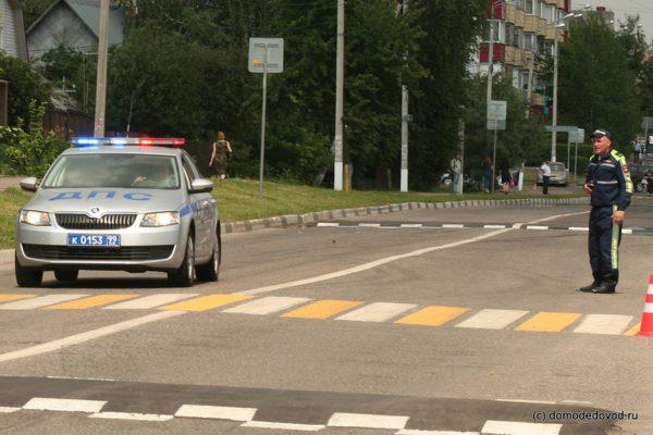 В Домодедово стартовал финал конкурса дорожных полицейских