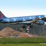 В Домодедово встречали самолет авиакомпании Brussels Airlines в ливрее «Рене Магритт»