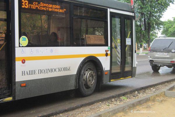 Новые автобусные остановки на улице Советской в Домодедово