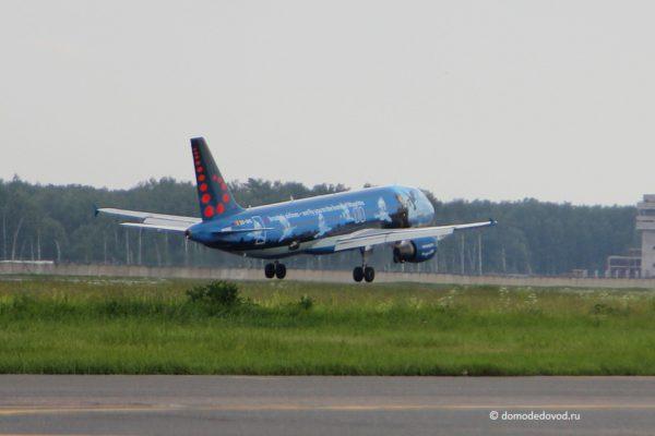 """В Домодедово встречали самолет авиакомпании Brussels Airlines в ливрее """"Рене Магритт"""""""