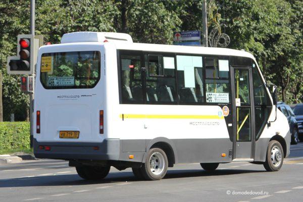Новые автобусы «ГАЗель Next» в Домодедово