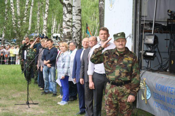 В Домодедово прошли соревнования по гражданской обороне