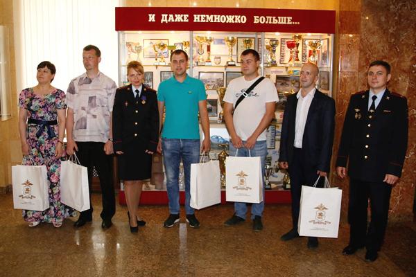 В подмосковном Главке наградили граждан, оказавших содействие полицейским