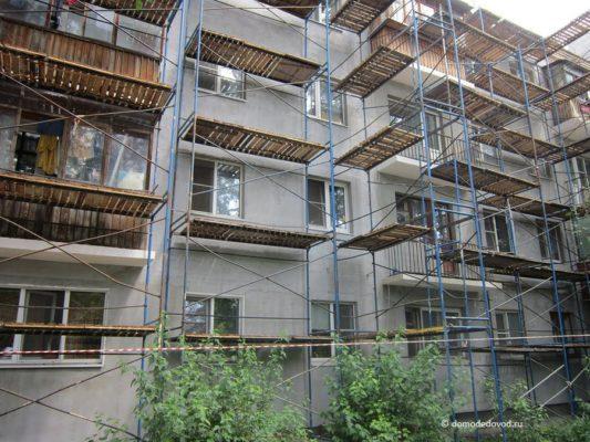Капитальный ремонт домов в Домодедово