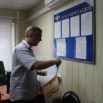 Общественники проверили работу участковых Домодедово