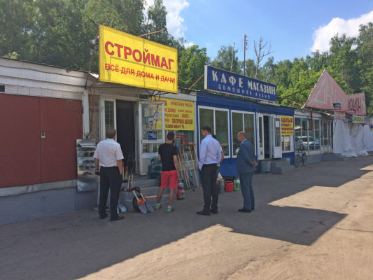 В Домодедово проверили дороги, торговые объекты и рекламу
