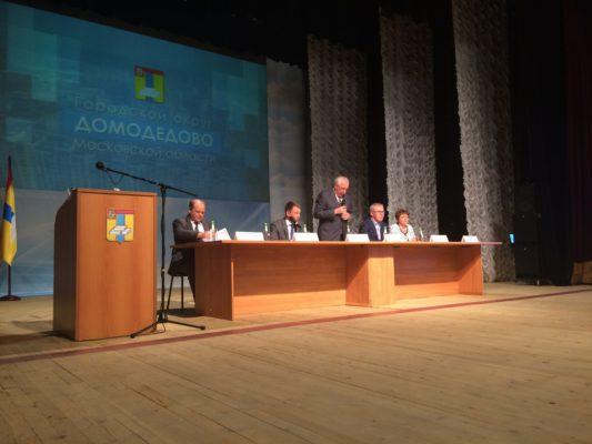 В Домодедово подвели итоги социально-экономического развития за полгода