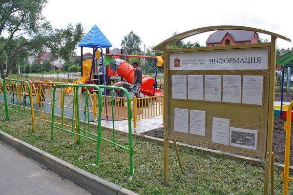 благоустройство Домодедово