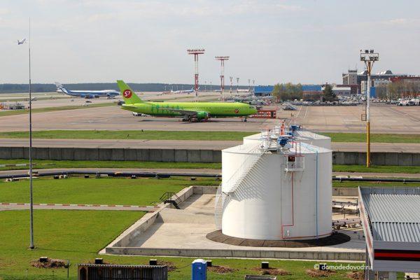 Топливо-заправочный комплекс аэропорта Домодедово