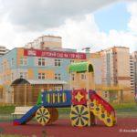 Социалка в ЖК «Южное Домодедово»: первый садик готов, школу построят к 2018 году