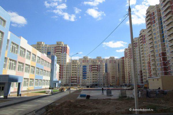 "Школа в ЖК ""Любимое Домодедово"""