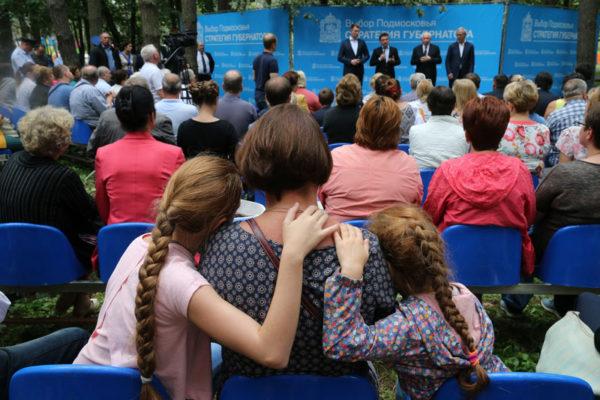 Андрей Воробьев посетил Домодедово