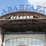 На стадионе «Авангард» к ЧМ-2018 пройдет реконструкция