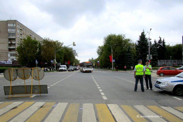 День города Домодедово (31)