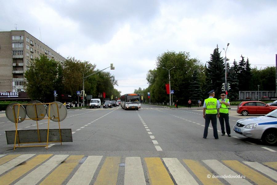 Фото на день города